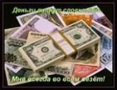 Vippi 18v - laina 1000 euroa