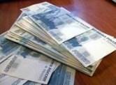 monetti laina - vippit